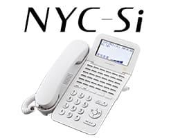 電話対応のコミュニケーションから働き方改革